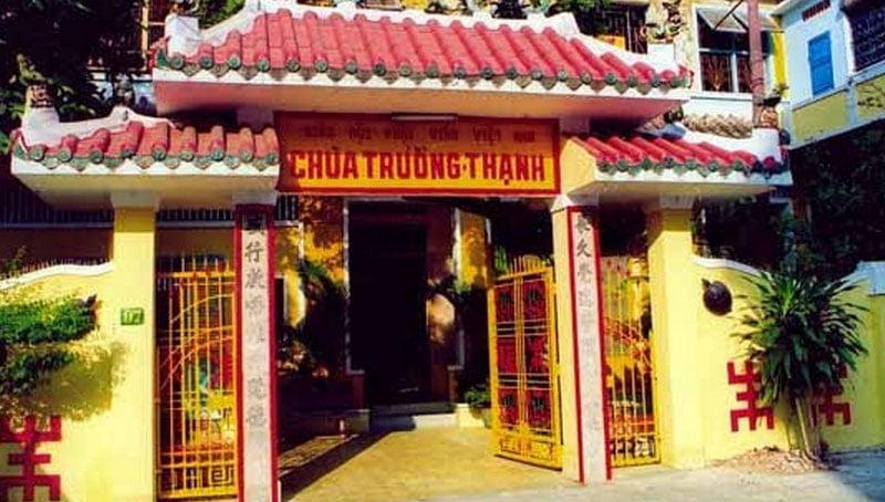 Cổng chùa Trường Thạnh