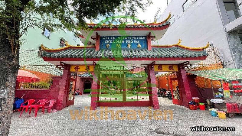 Cổng Chùa Nam Phổ Đà